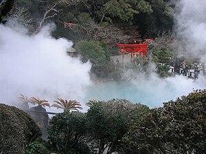 Hells of Beppu - Umi Jigoku, one of the Hells of Beppu