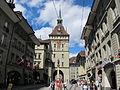 Berna, torre dell'orologio.JPG