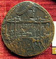 Bertoldo di giovanni, medaglia della congiura dei pazzi, lato di lorenzo.JPG