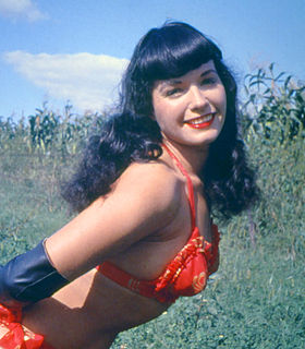 Bettie Page American pin-up model