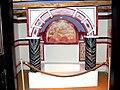 Bible Museum - Christliches Taufbecken Dura Europos.jpg