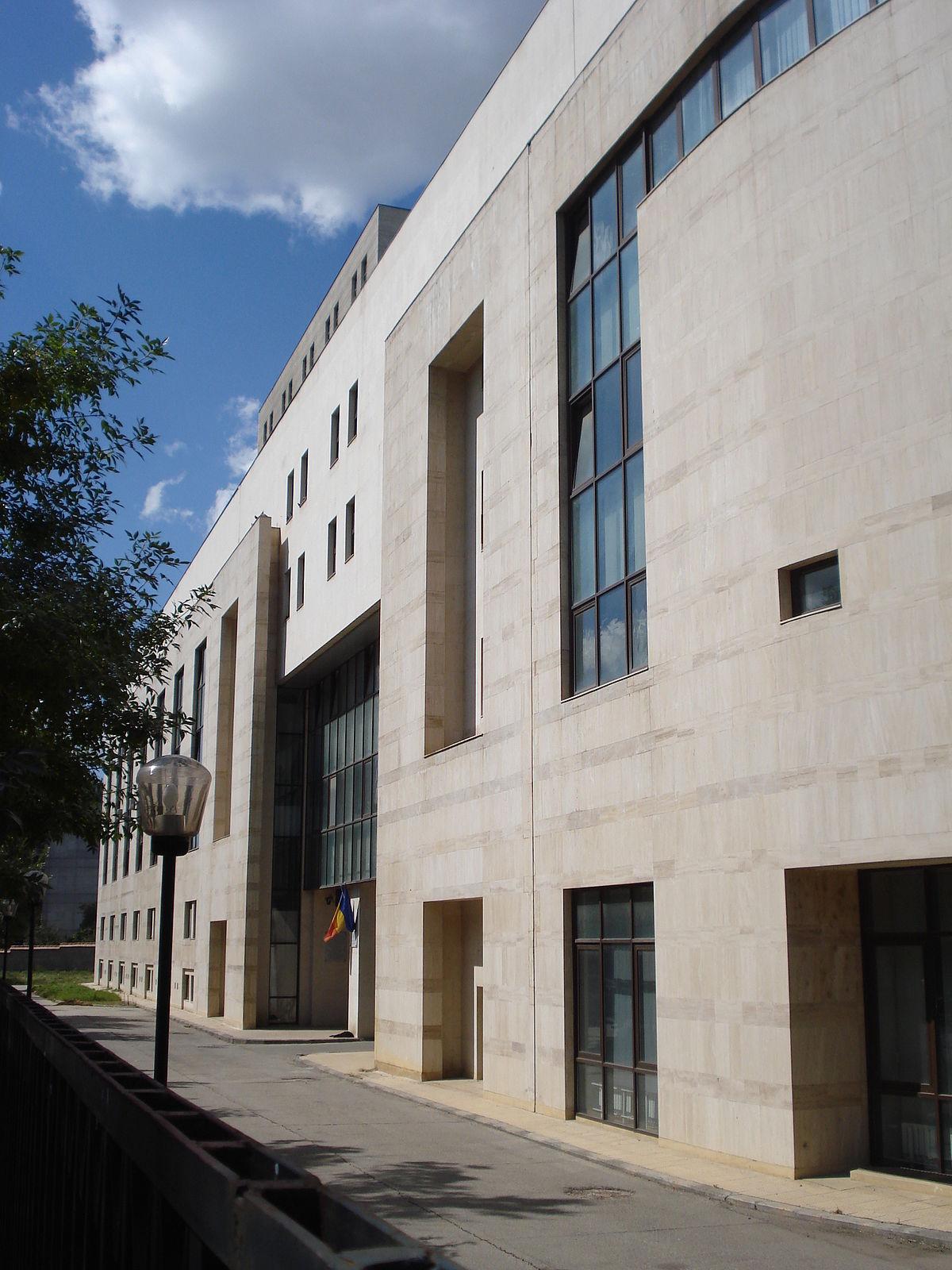 biblioteca academiei rom u00e2ne