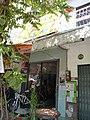 Bicycleshop Top-Cycle-Zone - panoramio.jpg
