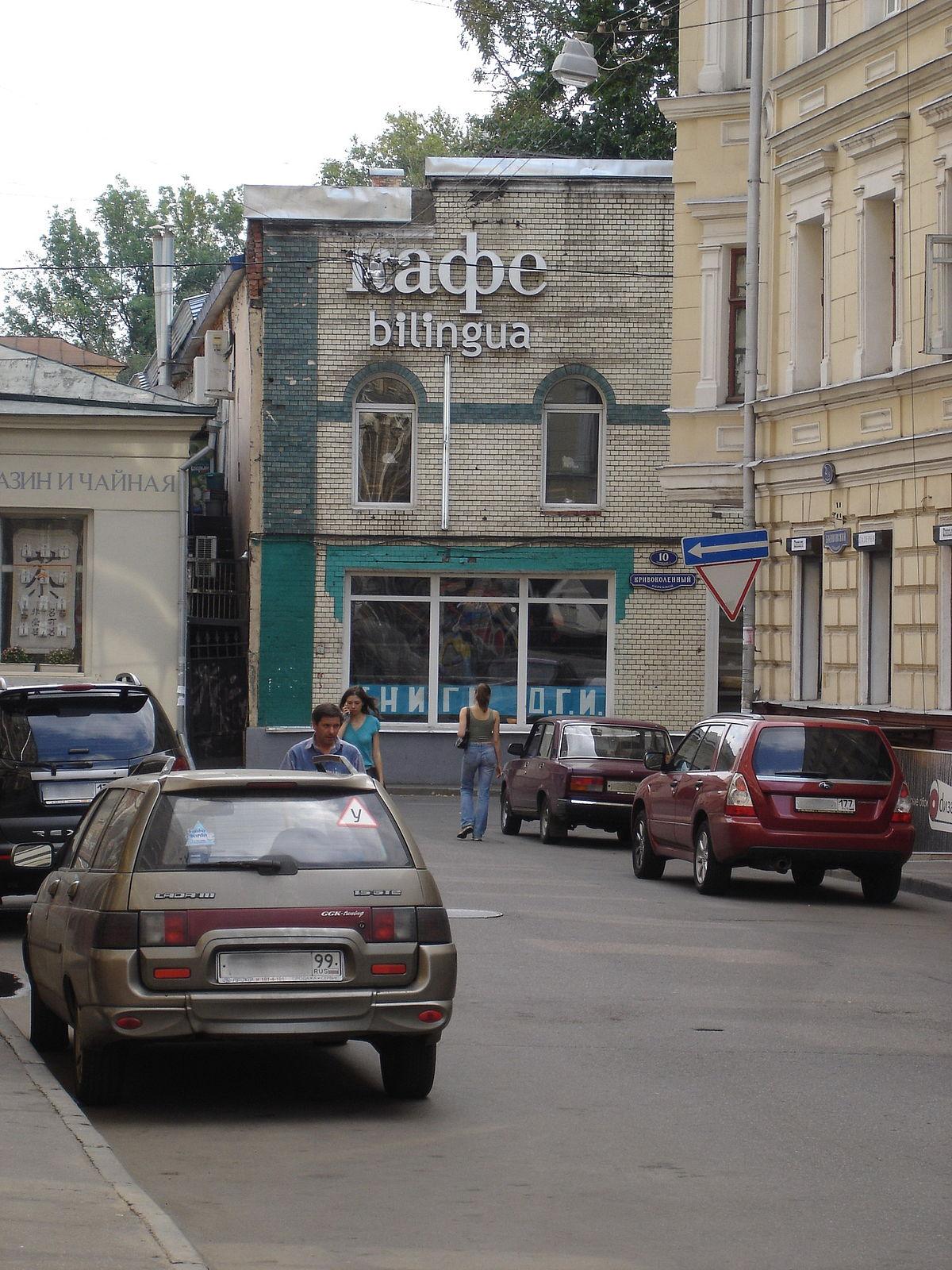 Ссылки на сайт Банковский переулок быстрая раскрутка сайта Пучеж