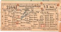 Billete de la Compagnie des Tramways Strasbourgeois S.A. 1958.png