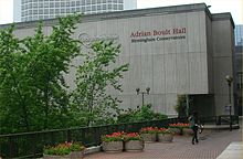 экстерьер современного концертного зала