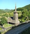 Biserica de lemn din Cazanesti (8).jpg