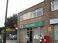 Bishopsworth Post Office, Church Road - geograph.org.uk - 1360478.jpg