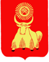 Coat of arms of قیزیل