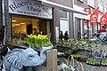 Bloemenwinkel Schoonhoven P1010381.jpg