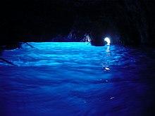 Px Blue Grotto Capri Inside