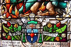 Roman Catholic Diocese of Honolulu - Bishop Libert Hubert John Louis Boeynaems was the fourth Vicar Apostolic of the Hawaiian Islands and led during World War I. His coat of arms adorns the cathedral.