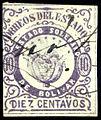 Bolivar 1873 Sc5.jpg