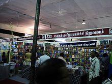 D Exhibition In Chennai : Medicall chennai niceneotech