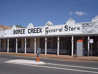 Boree Creek - Boree Creek General Store