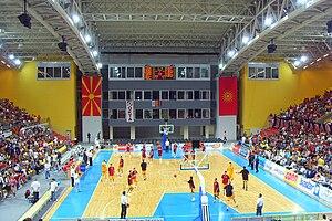 Boris Trajkovski Sports Center - Image: Boris Trajkovski Sports Arena east