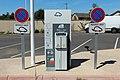 Bornes de recharge pour voitures électriques à Cenon-sur-Vienne le 17 juillet 2017.jpg