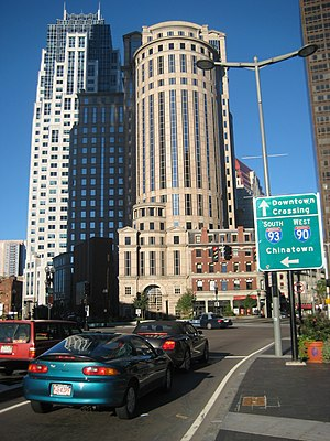 English: Signs in the Financial District of Bo...