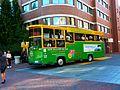 Boston Upper Deck Trolley Tours.jpg