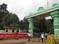 Botanical Garden,Ooty - ബോട്ടാണിക്കൽ ഗാർഡൻ, ഊട്ടി 07.jpg
