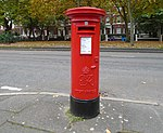Boulevard post box, Princes Avenue, Liverpool.jpg
