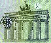 德国5马克纸币上的勃兰登堡门图案。
