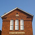 British Schools Museum, Hitchin - geograph.org.uk - 2374911.jpg