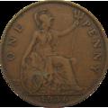 British pre-decimal penny 1936 reverse.png