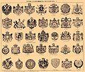 Brockhaus and Efron Encyclopedic Dictionary b15 462-3.jpg