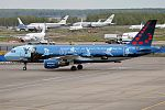Brussels Airlines (Magritte Livery), OO-SNC, Airbus A320-214 (26398517784).jpg