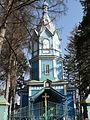 Bubnivka Church 1 Ukraine.JPG
