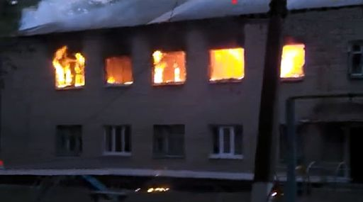 Burning building in Shahtersk, August 3, 2014