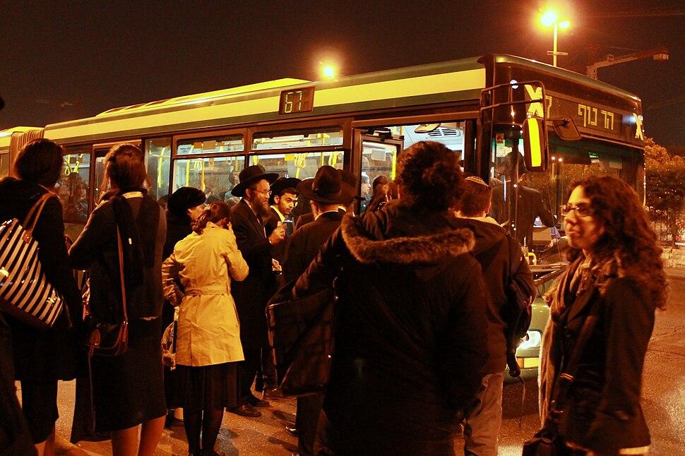 Bus to har-nof