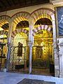Córdoba (9362850106).jpg