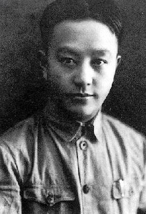 Wang Ming - Image: CCP Wang Ming