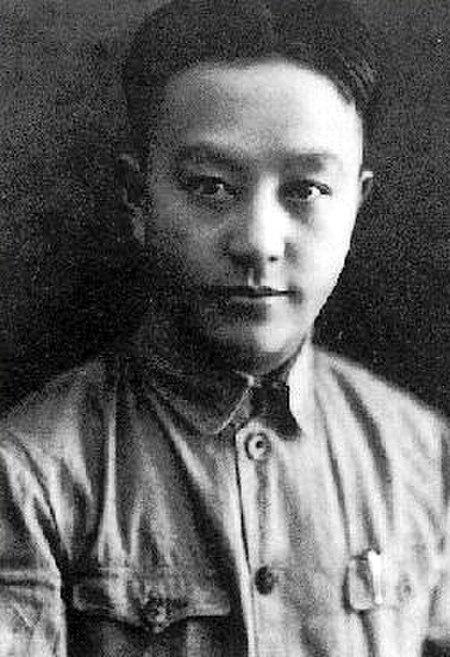 Wang Ming