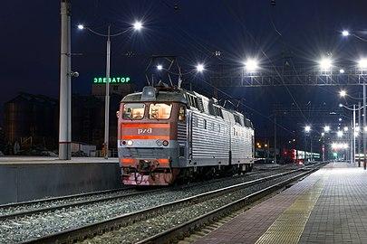 Поезд Чусовская Москва rupoezdru