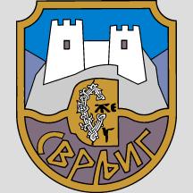 Грб општине Сврљиг
