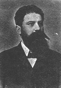 Фердинанд первый член румынско академии