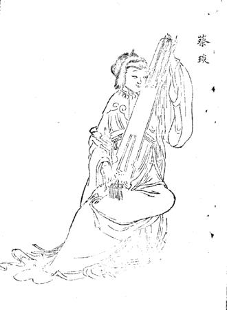 Cai (surname) - Cai Wenji, also known as Cai Yan, a Han Dynasty poet and composer