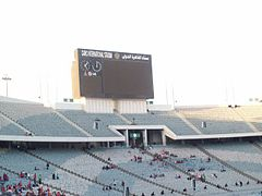 Scorebord in Cairo Stadium