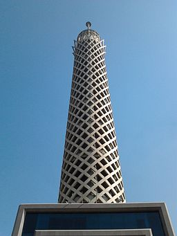 Cairo Tower from below