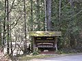 Camp Waskowitz sign 01.jpg