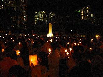 Candlelight vigil - Image: Candlelight Vigil for June 4 Massacre 2007 006