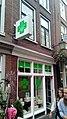Cannatheek, Utrecht (2019) 01.jpg