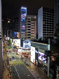 Canton Road Night View 201205.jpg