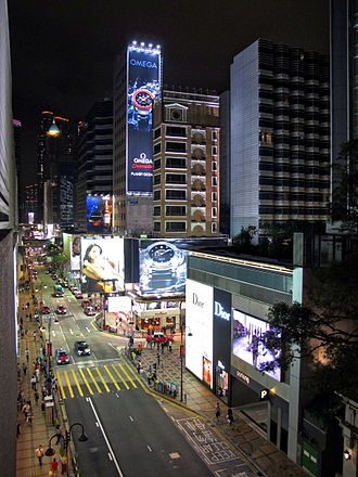 Canton Road - Image: Canton Road Night View 201205