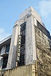 Capitol Theater Tower.jpg