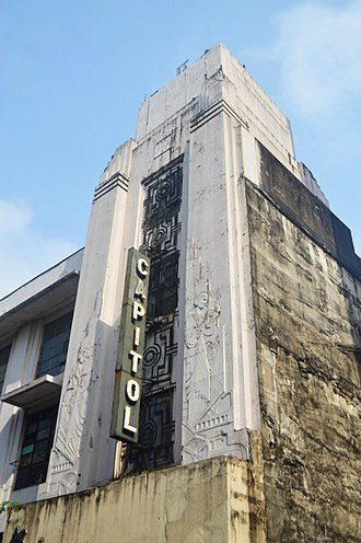 Capitol Theater (Manila) - Tower of the Capitol Theater in Escolta where the main entrance is located.