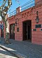 Casa de Rivera 3.jpg